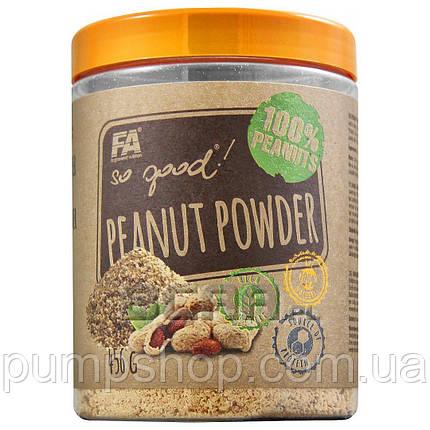 Арахисовая паста-порошок Fitness Authority So Good! Peanut Powder - 456 г, фото 2
