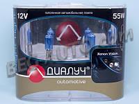 Н1 12V 55 W Диалуч Night light Xenon vision (2шт)