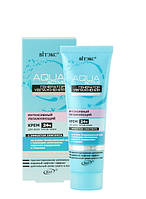 Интенсивный увлажняющий крем 24ч для всех типов кожи с эфектом лифтинга (AQUA Active)