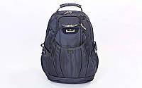 Рюкзак городской (рюкзак офисный) Victorinox 9366: 49x34x18см, черный