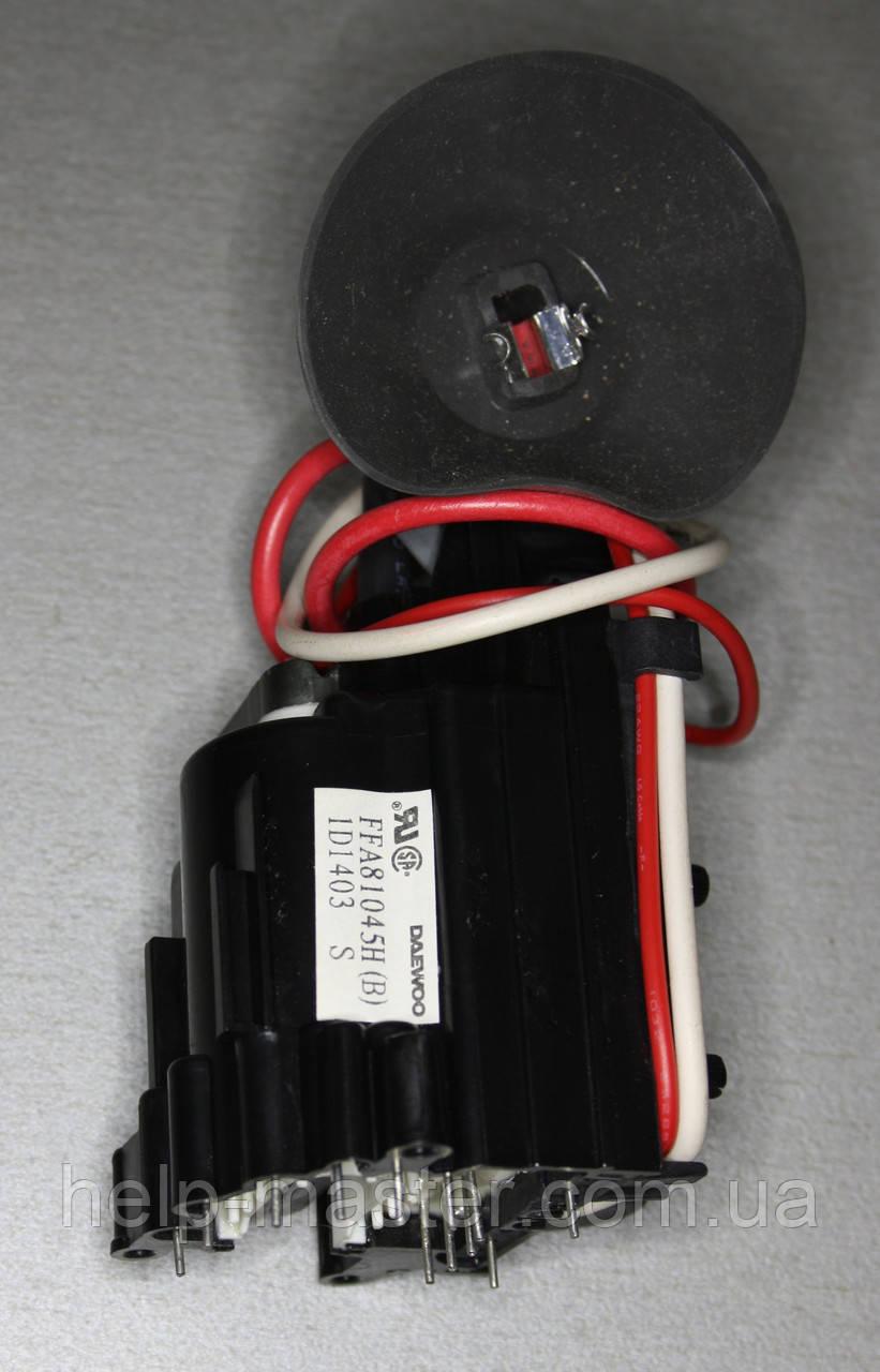 ТДКС  FFA81045H (B)