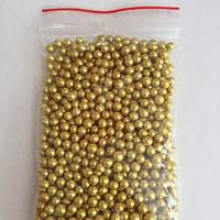Сахарные бусинки золото 5мм.