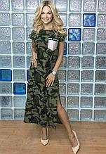 Стильное платье Милитари (Турция)