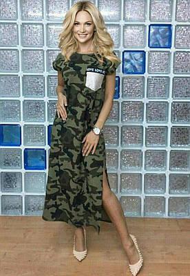 bc7704df360b Стильное платье Милитари (Турция) - цена 355 грн. Купить в Украине - интернет  магазин FaShop