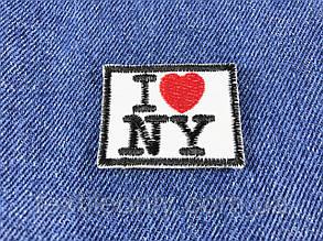 Модна Нашивка I love New york червоний 40x30 мм, фото 2