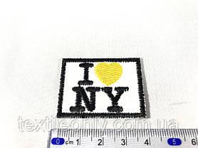 Модна Нашивка I love New york червоний 40x30 мм, фото 3