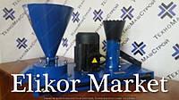 Гранулятор для кормов и комбикорма  ГКМ — 100+ 380В, фото 1