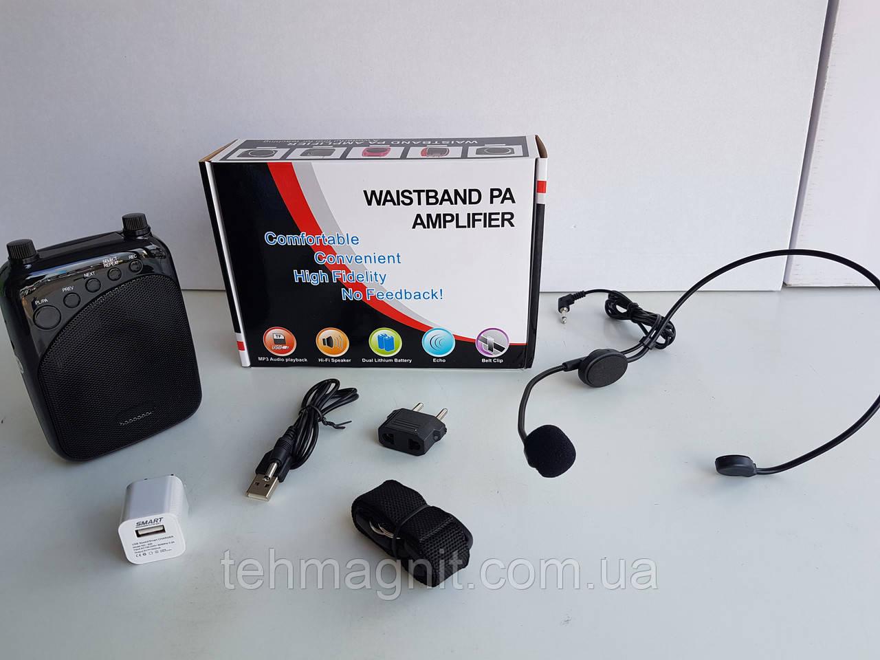 Экскурсоводный громкоговоритель/мегафон 950 38 ватт