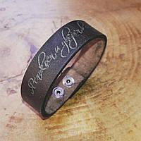 Кожаный браслет с рисунком или текстом узкий