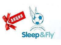 Матрасы Sleep&Fly