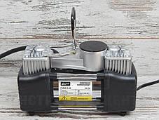 Компрессор для шин FORCE MAXI 100090 (двухцилиндровый)