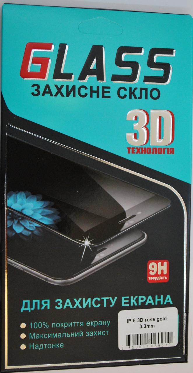 Защитное 3D стекло Tempered Glass for IPhone 6 6s rose gold розовое золото, F2003