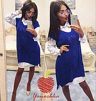Женский стильный комплект рубашка+вязанный жилет. Ткань: коттон, шерсть с акрилом. Размер: 42-44,46-48,50-52.