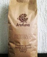 """Кофе в зернах ТМ AraKava """"Bruno"""""""