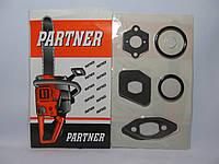 Набор прокладок для бензопил Partner