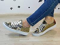 Кроссовки (кеды) женские золотые Versace