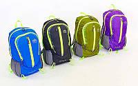 Рюкзак спортивный Color Life 9007 (ранец спортивный), 4 цвета: 46х29х18см, 30 литров
