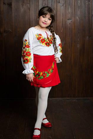 """Красивый детский вышитый костюм двойка """"Солнышко"""", фото 2"""
