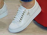 Кроссовки (кеды) женские белые Zanotti