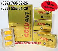 Золотой муравей Gold Ant Препарат для потенции, 12табл, фото 1