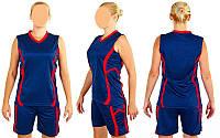 Форма баскетбольная женская Atlanta (полиэстер, р-р М(46-48), синий)