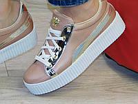 Кроссовки (кеды) женские пудра Versace