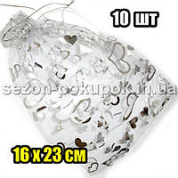 (10шт) Мешочек из органзы с рисунком 23х16 см Цена за 10 шт. Цвет - серебро
