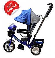 Детский велосипед Baby trike CT-59 синий