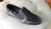 Кожаные туфли на мальчика ., фото 1