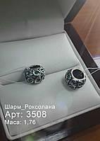 Шарм - бусина на браслет Пандора