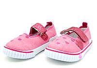 Кеды-сандали детские текстильные Clibee 20-25 размеры