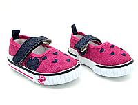 Кеды-сандали детские текстильные Clibee 20,21,23 размеры