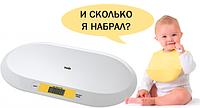 Весы для младенцев детские MAGIO MG-303, детские весы