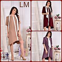 До 74 размера, Красивое строгое женское платье Глория батал беж красный фиолетовый большого размера до колена