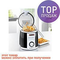 Фритюрница Gourmetmaxx Multi-Fritteuse XJ-2K959 / кухонные принадлежности