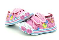 Кеды детские для девочек Clibee 21 размер
