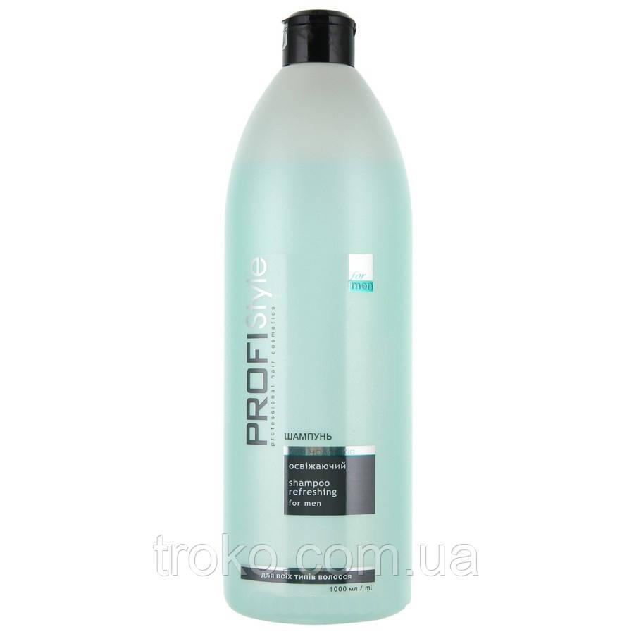 PROFISTYLE Шампунь для волос мужской освежающий 1000мл