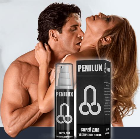 Penilux - Спрей для увеличения члена (Пенилюкс), 30 мл - Товар-Shop  в Львове