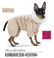 Pet Fashion Комбинезон Солли S