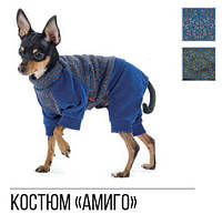 Pet Fashion Костюм Амиго ХS