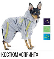 Pet Fashion Костюм Спринт ХS