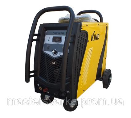 Установка воздушно плазменной резки KIND CUT 160H CNC с плазматроном для ручной резки