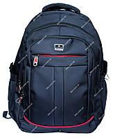 Мужской универсальный рюкзак молодежный (8819)