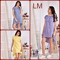 42-74 размеры, Летнее женское платье в клетку Сьюзи батал синее желтое фиолетовое большого размера молодёжное