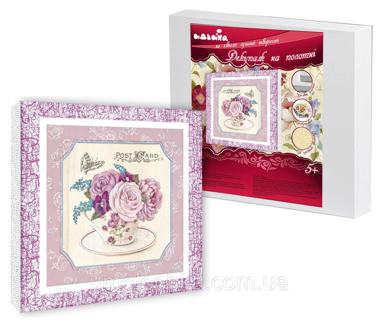 Декупаж картины на холсте Идейка Розовое вдохновение (ide_94613) 30 х 30 см