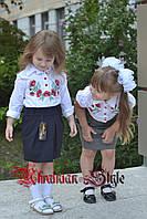 Школьная детская  юбка 3 цвета