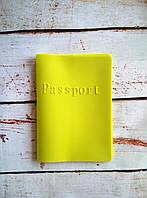 Силиконовая яркая обложка на паспорт, цвет зеленый