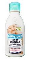 Babylove детский лосьон для чувствительной кожи (250мл) Германия