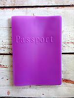 Силиконовая яркая обложка на паспорт, цвет Фиолетовый
