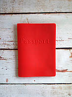 Силиконовая яркая обложка на паспорт, цвет Красный
